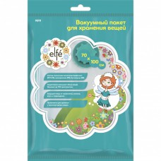Вакуумный пакет для упаковки и хранения вещей 70 х 100 см. Elfe