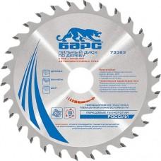Пильный диск по дереву 160 x 20/16 мм, 48 твердосплавных зубъев. БАРС