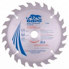 Пильный диск по дереву 185 x 20/16 мм, 24 твердосплавных зуба. БАРС